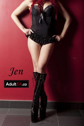 Jen-adultea-320x480-IMG_9472