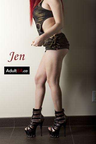 Jen-adultea-320x480-MG_9432